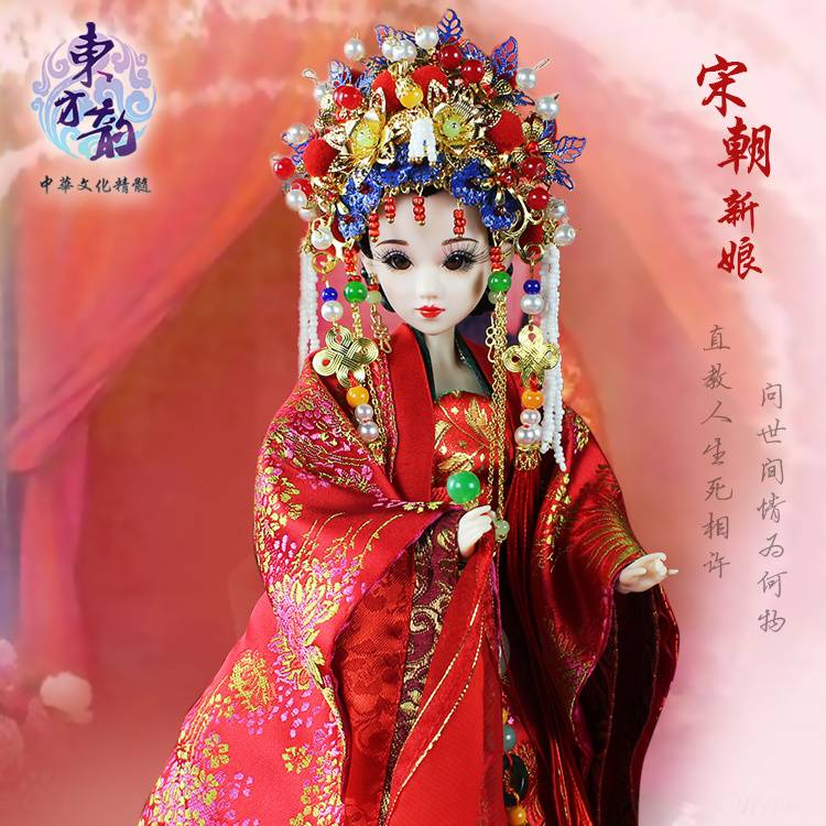 Fortune days bjd doll East Charm Chinese style gorgeous wedding dress China bride stand box 35cm red headdress souvenir toy gift